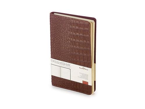 Ежедневник недатированный А5 «Boston», коричневый