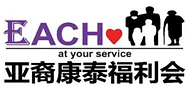 EACH logo.png