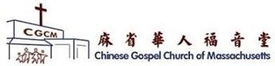 logo_cgcm.jpeg