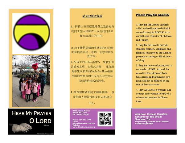 2020 Feb  ACCESS Prayer Request.png