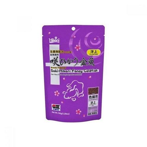 Hikari Fancy Saki Goldfish Colour - 150g