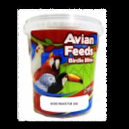 Pet SA Veggie Snack Tub