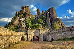 Индивидуальные экскурсии по Болгарии Белоградчикская крепость