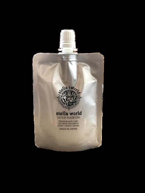 stella world~ゴールドヘアオイル~ 詰替 70ml