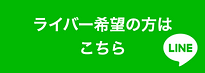 スクリーンショット 2020-11-11 22.53.12.png