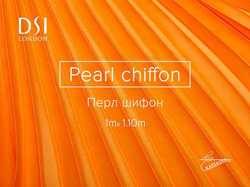 Перл Шифон (Pearl Chiffon)