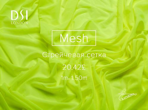 Сетка стрейчевая (Mesh)