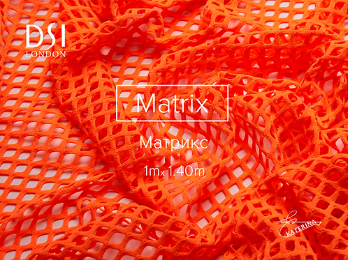 Матрикс (Matrix)