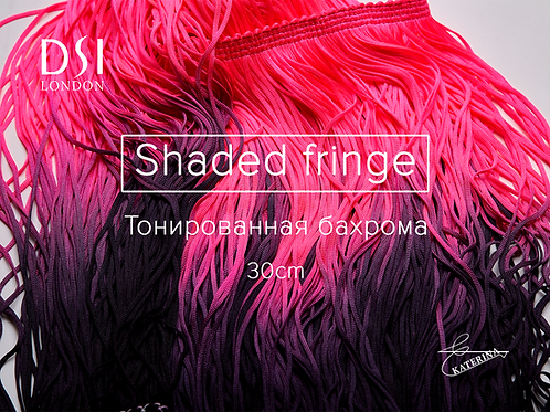 Тонированная бахрома (Shaded fringe)