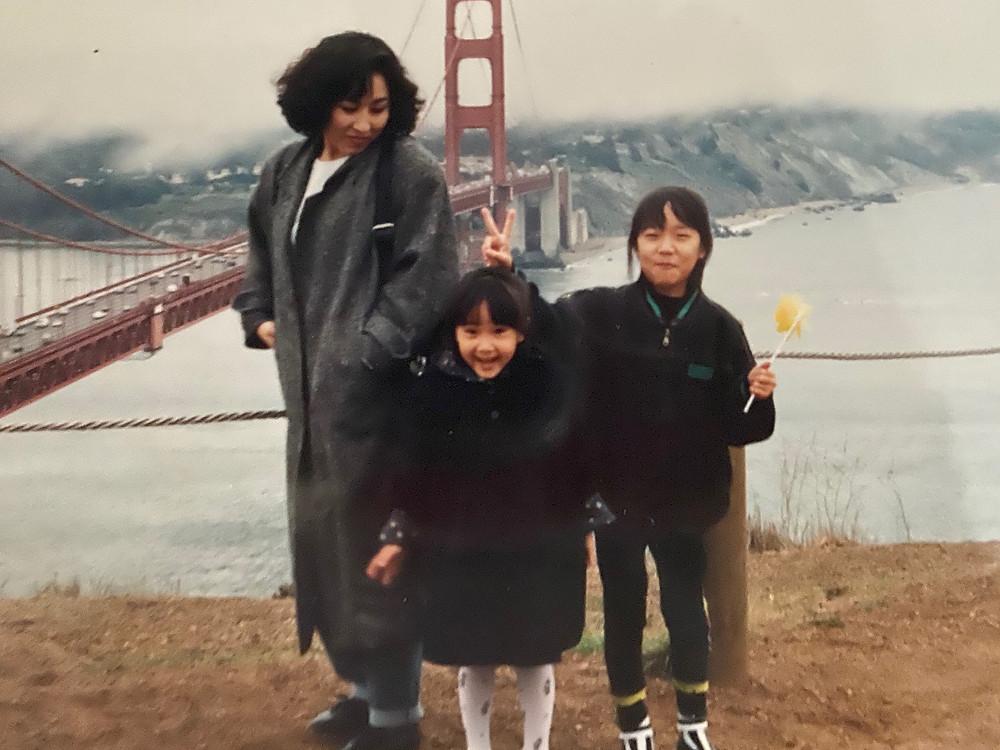 Ellen Kim and family