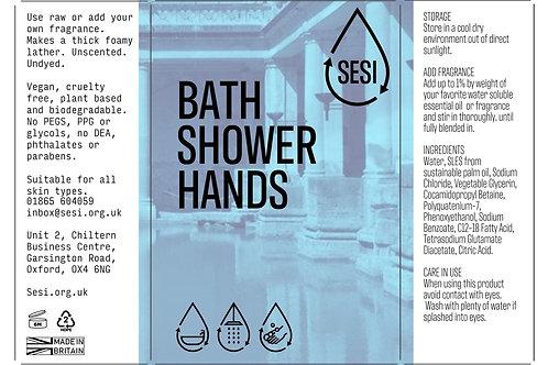 Bubble bath / All purpose bath soap (100g)