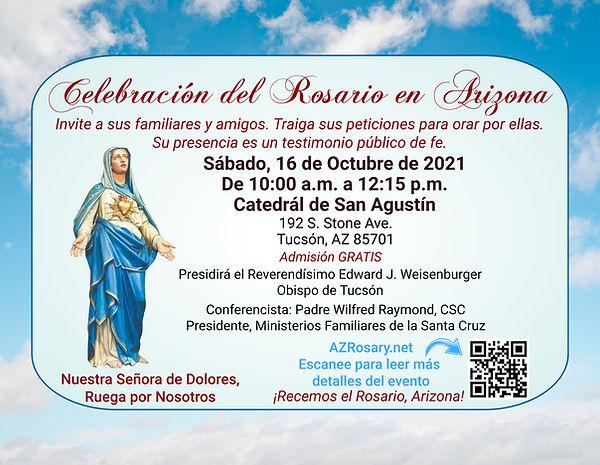 TUCSONPostcard_Front_Spanish.jpg