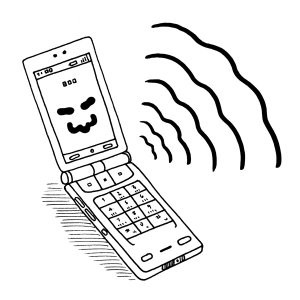 """Freaky Flash Fiction: """"One New Message"""""""