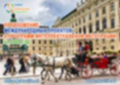 RUS III Proposal 2020.jpg