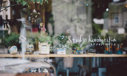 studio kuroberika