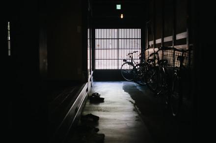 Guest house Shiro