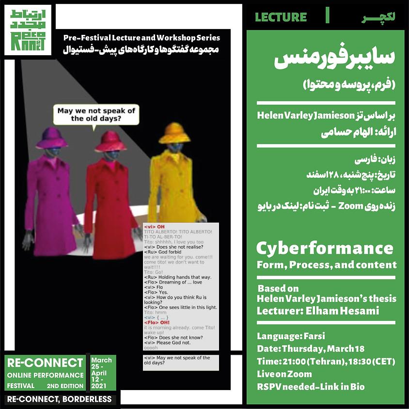 Cyberformance