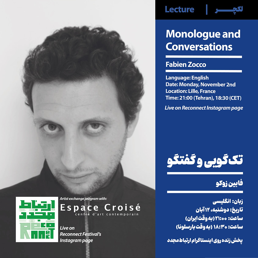 Monologue and conversations