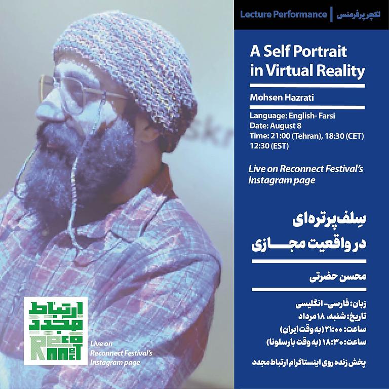 A self portrait in Virtual Reality | Mohsen Hazrati
