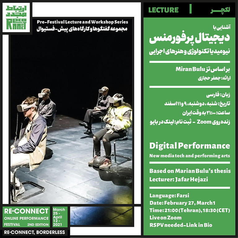 Digital Performance; New media tech and performing arts