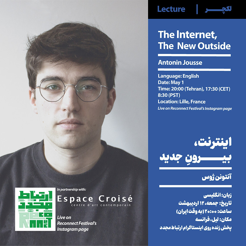 The Internet, The New Outside | Antonin Jousse