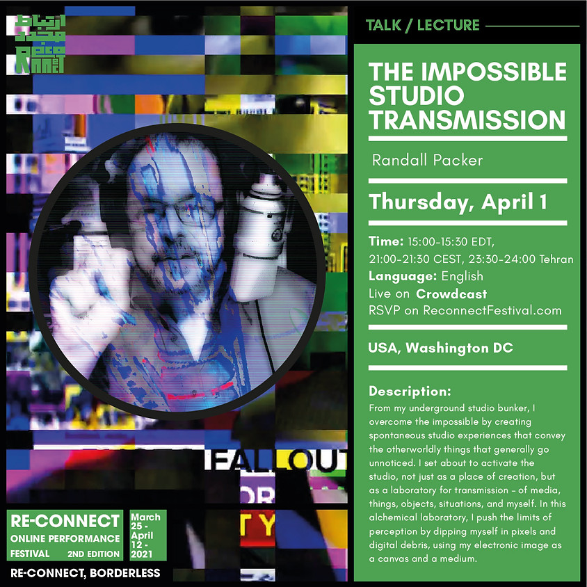 The Impossible Studio Transmission