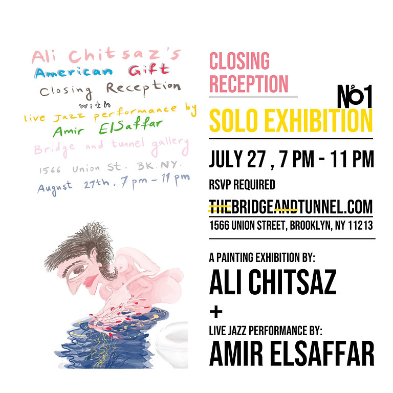 """Closing reception of """"The American Gift"""""""