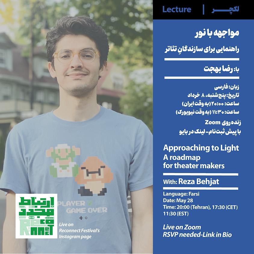 Approaching to Light | Reza Behjat