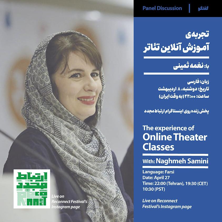 Online Theater Classes  Naghmeh Samini