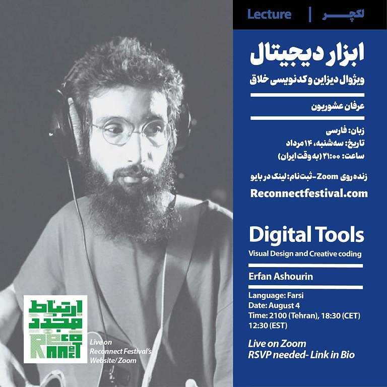 Digital Tools | Visual Design and Creative coding |Erfan Ashourin