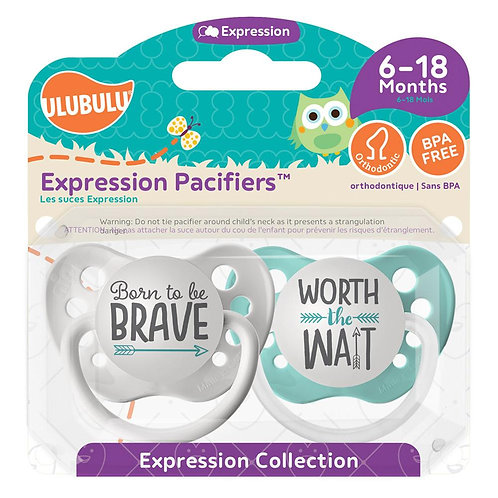 Born to be Brave & Worth the Wait Pacifier Set by Ulubulu
