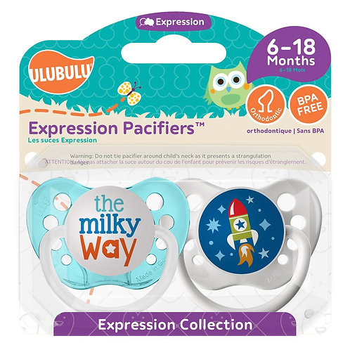 Milky Way and Rocket Ship Pacifier Set, Outer Space, Ulubulu
