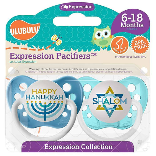 Happy Hanukkah & Shalom Pacifier Set