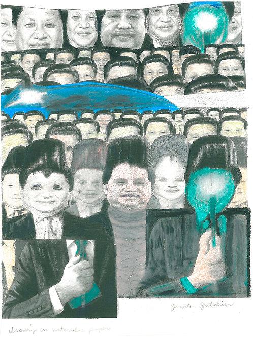 """Untitled #4"" Josepha Gutelius"