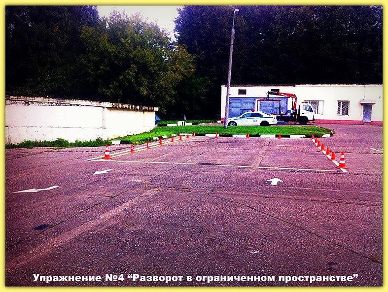 Площадка для сдачи практического экзамена в ГИБДД, упражнение №4 (Автоинструктор Зеленоград)