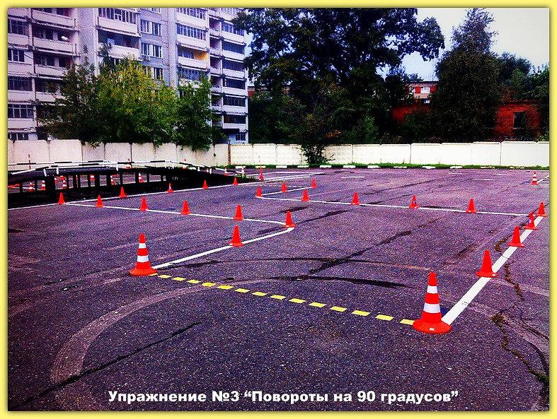 Площадка для сдачи практического экзамена в ГИБДД, упражнение №3 (Автоинструктор Зеленоград)