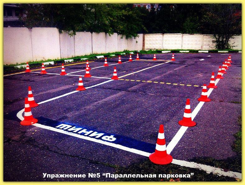Площадка для сдачи практического экзамена в ГИБДД, упражнение №5 (Автоинструктор Зеленоград)