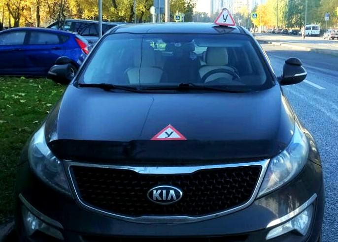 Kia Sportage (АКПП)