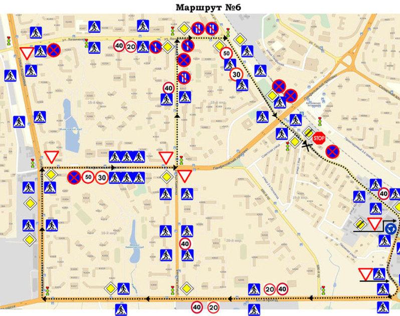 Экзаменационный маршрут №6 (Автоинструктор Зеленоград)