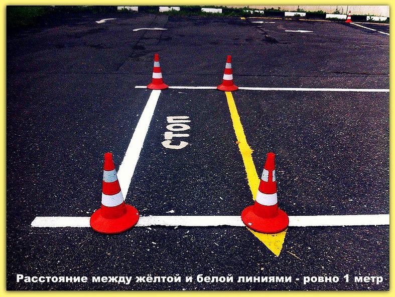 Площадка для сдачи практического экзамена в ГИБДД, пояснение к упражнению №1 (Автоинструктор Зеленоград)