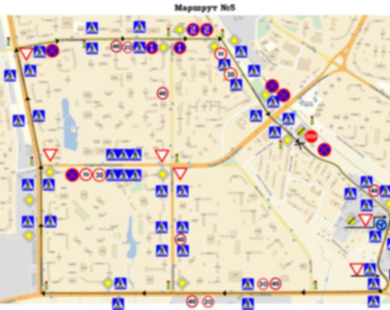 Экзаменационный маршрут №5 (Автоинструктор Зеленоград)