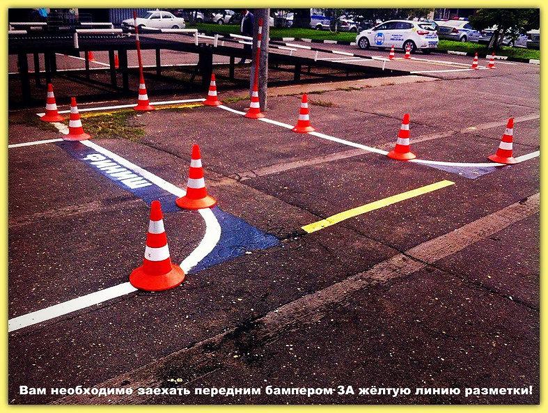 Площадка для сдачи практического экзамена в ГИБДД,пояснение к упражнению №2 (Автоинструктор Зеленоград)