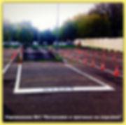 Площадка для сдачи практического экзамена в ГИБДД, упражнение №1 (Автоинструктор Зеленоград)
