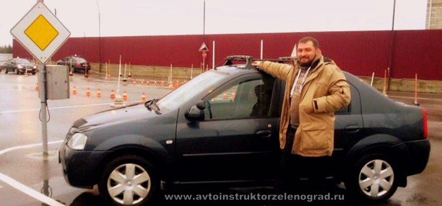 Urtikov_Anton_Urevich