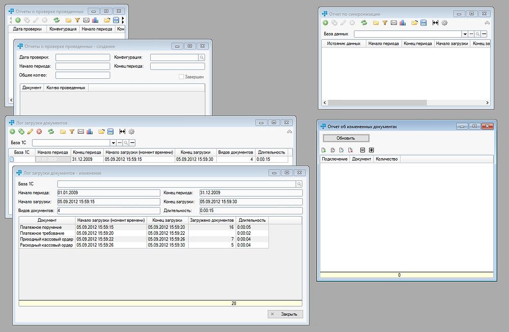 Формы инструментов для контроля функций загрузки и синхронизации со стороны администратора