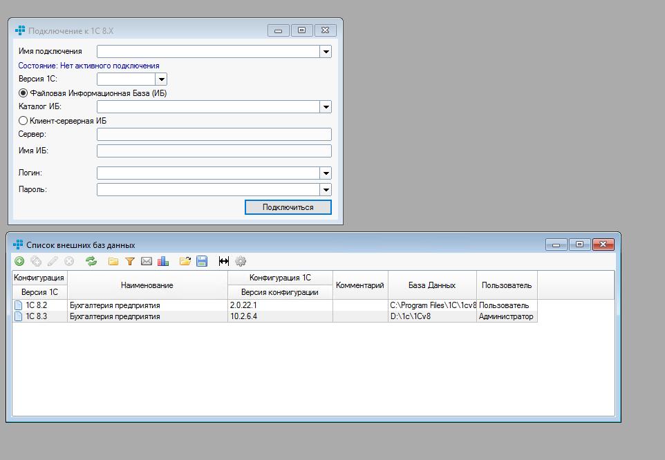 Формы для подключения модуля TMAPlatform загрузки и синхронизации к 1С базам