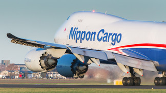 JA16KZ Nippon Cargo Airlines Boeing 747-800