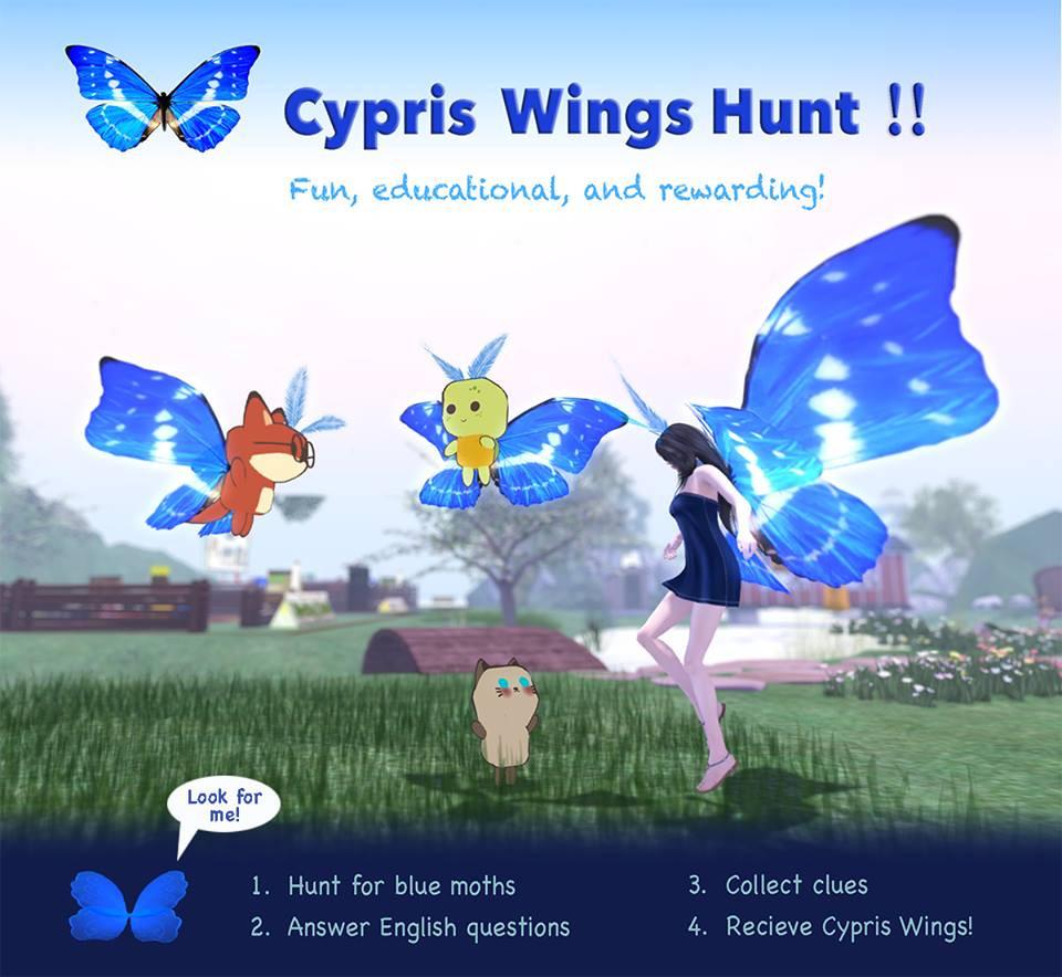 Cypris Wings Hunt