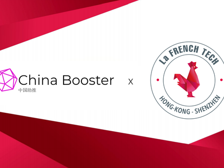 China Booster and La French Tech Hong Kong/Shenzhen Team up to Boost French Start-up Growth in China