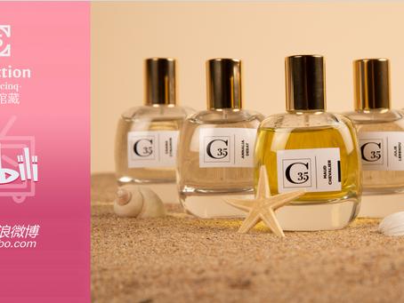Collection35, l'avant-garde des parfums créateurs ouvre son compte sur Weibo et Bilibili en Chine